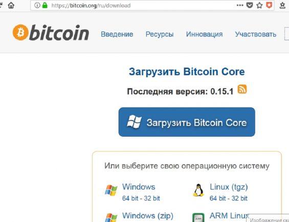 programmas bitkoīnu nopelnīšanai datorā ātri nopelnīt labu naudu