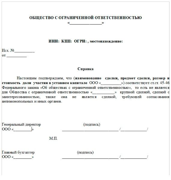 Kapitāla vērtspapīru piedāvājums (STO) | REICG Kapitāla vērtspapīru piedāvājums