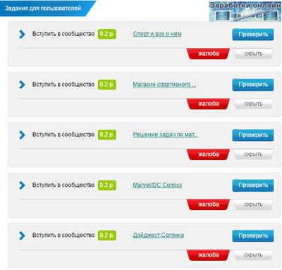 kā nopelnīt naudu tiešsaistē tīmekļa programmētājam labāko bināro opciju platformu reitings
