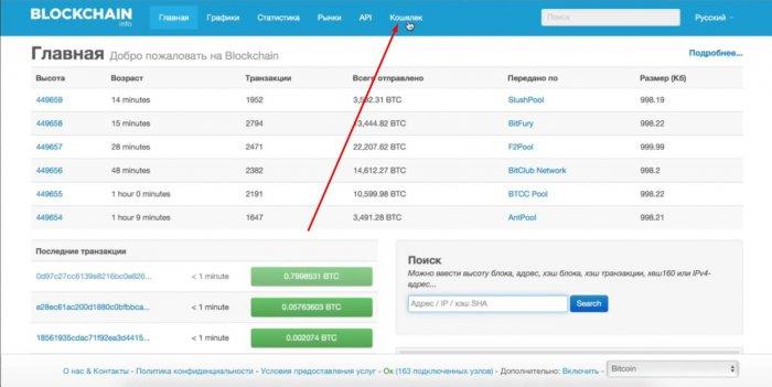 Somerset bitcoin tirdzniecba - webzona.lv