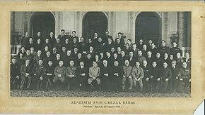 Latvijas PSR Augstākās Padomes Deklarācija