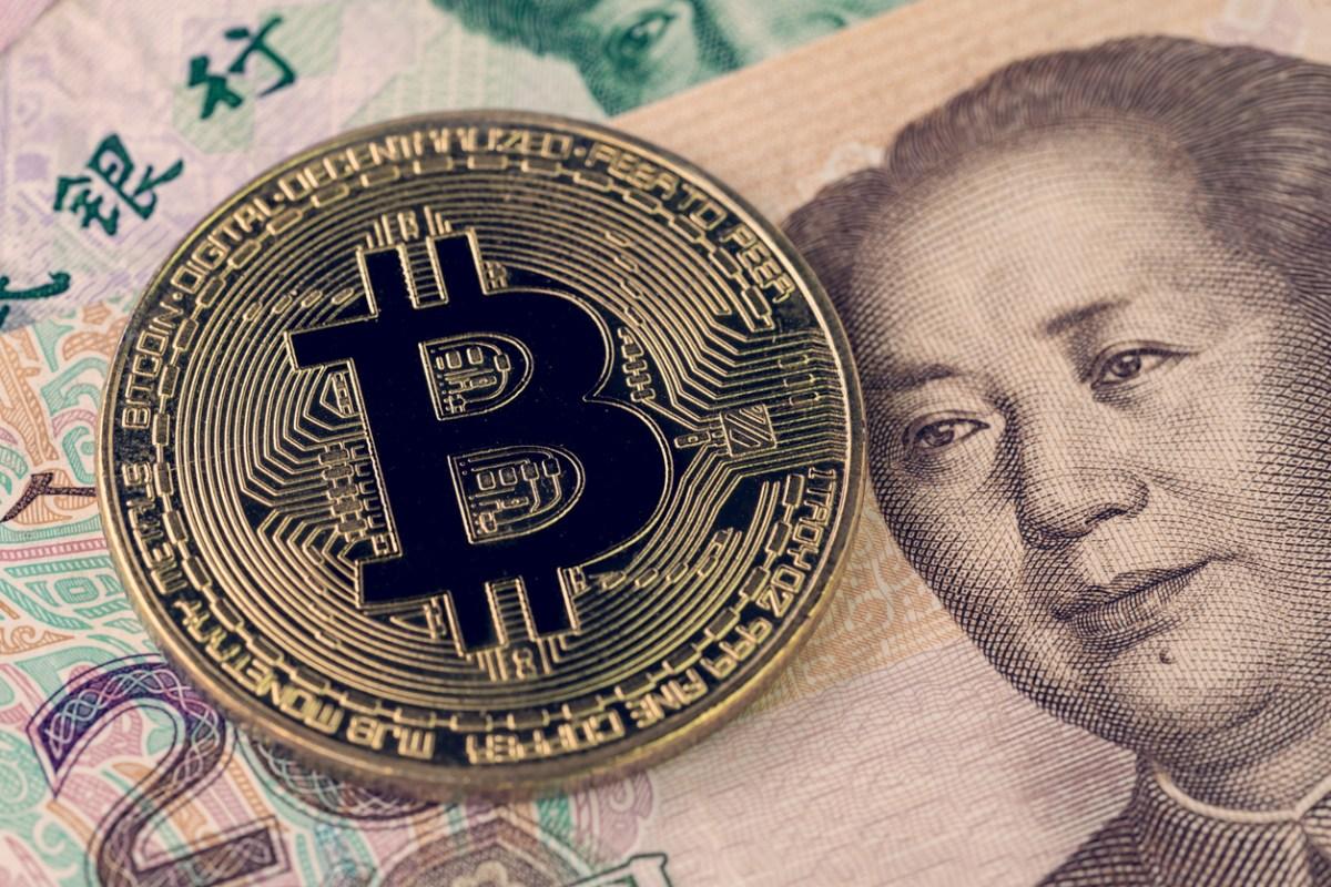 Labākā bitcoin vietne 2020