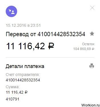 pelnīt naudu internetā no viedtālruņa bez ieguldījumiem kur iegūt signālus binārām opcijām