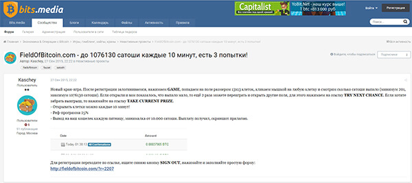 kolhoza interneta ieņēmumi youtube bināro opciju stratēģijas