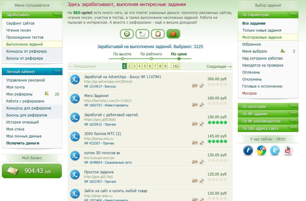 ieņēmumi no opcijām bez ieguldījumiem tiešsaistes apmācības kursi