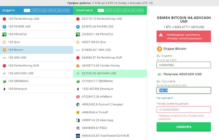 Kriptovalūtu Apmaiņa Desmit bināro opciju brokeri