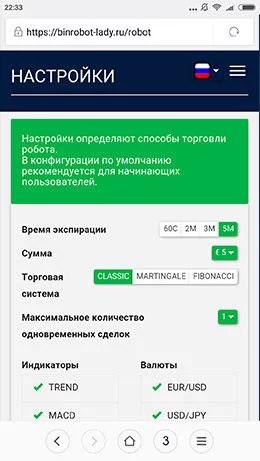 Kā nopelnīt naudu, kriptogrāfijai krītot - webzona.lv