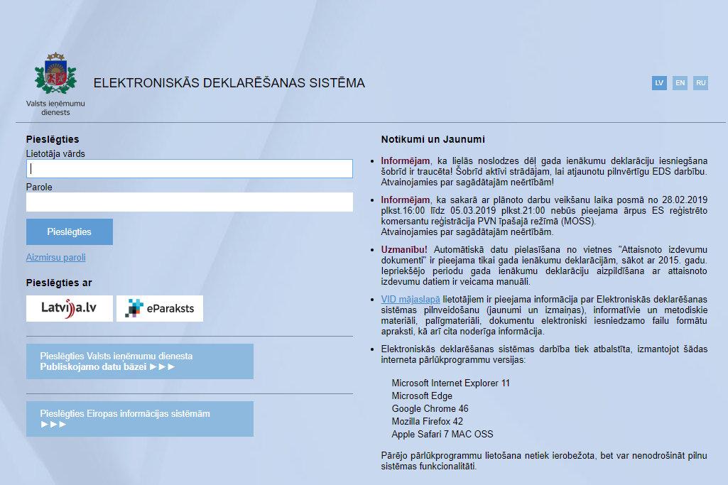 Par pārrobežu nodokļu shēmām ziņos automātiski - LV portāls