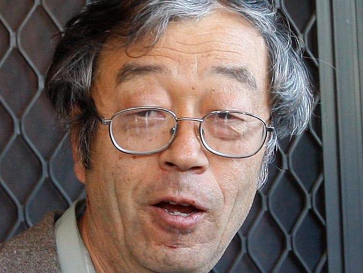cik bitkoīnu ir Satoshi Nakamoto