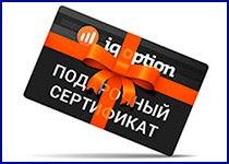 Binary iespējas: Brokeris: Bināro Opciju naudas atmaksa no webzona.lv