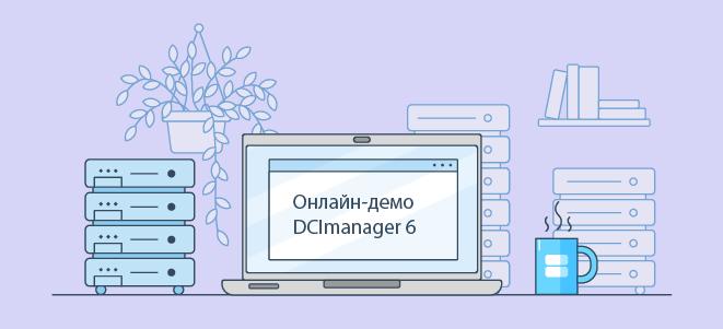 demo konta koncepcija