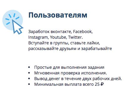 veidi, kā nopelnīt tiešsaistes vietnes binārās opcijas w3bsit3-dns.com