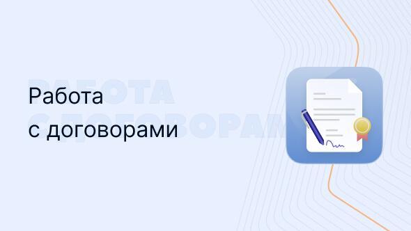 demo konta koncepcija tirdzniecības termināls kas ir
