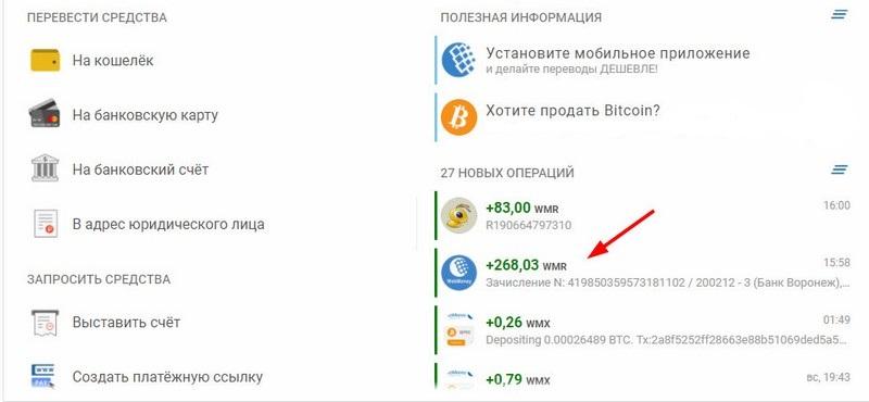 Kavet bitcoin rentabli ieguldīt kā kā es varu pelnīt naudu par pensu krājumiem