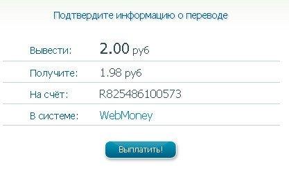 Kā nopelnīt naudu internetā: TOP veidi, kā nopelnīt naudu, neieguldot