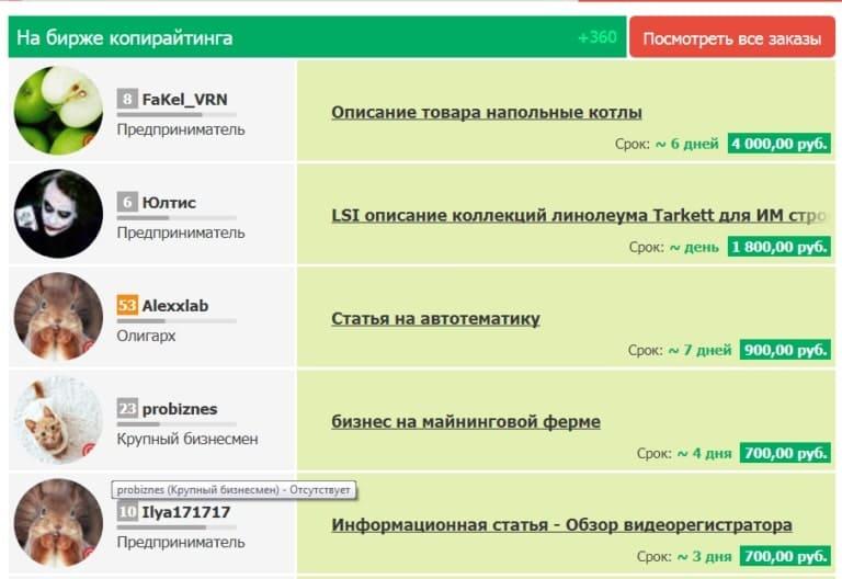 interneta ieņēmumi ar ikdienas maksājumu ieņēmumi opciju vietnē