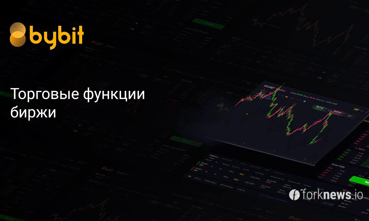 Binomo tirdzniecības platformas pārskats