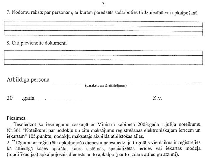 ieņēmumi par reģistrāciju pārbaudītās vietnēs