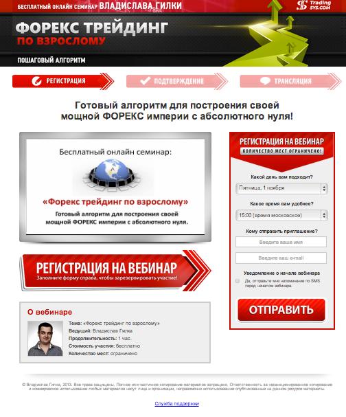 Automātiskā peļņa internetā: labākās programmas un iespējas