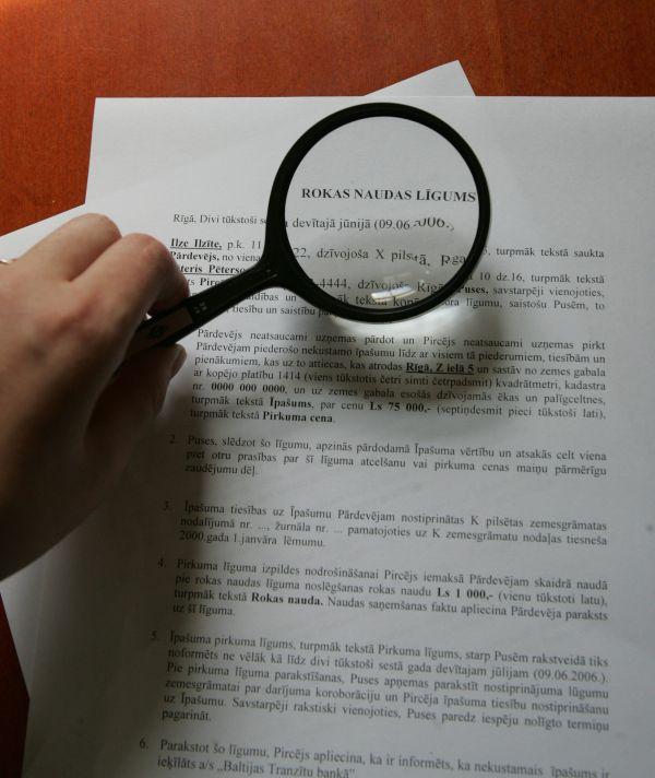 Apdrošināšanas līguma likums