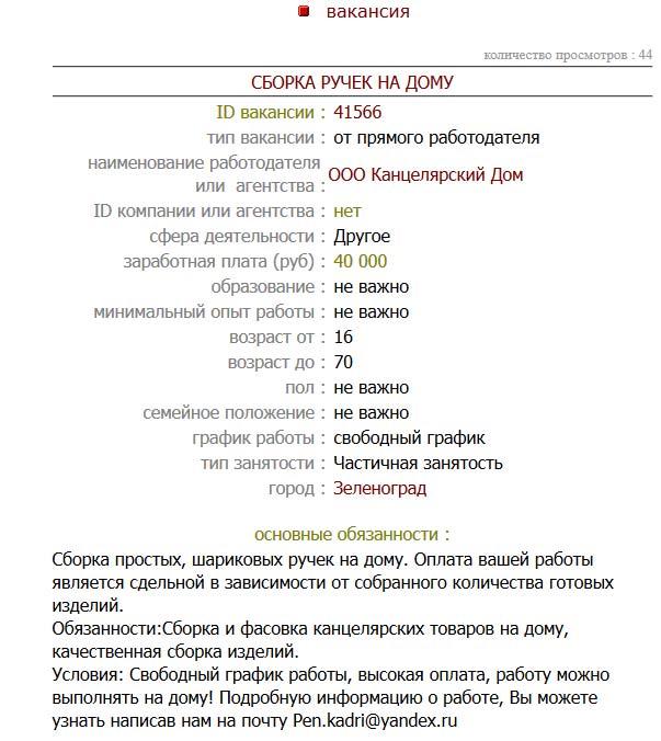 Papildu ienākumi kas strādā no mājas latvija. LATVIJAS PIRMĀS PALĪDZĪBAS VIENĪBA | BIEDRĪBA