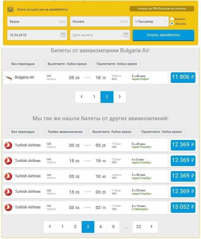 Kā izveidot ekskursijas un ceļojumu aģentūru ar mazu kapitālu - Joon Online