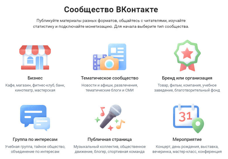 Lejupielādējiet VKontakte nokia java. Vkontakte mobilā versija. Lieliskas ziņas Nokia īpašniekiem