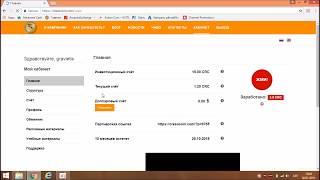Kā Pelnīt Naudu No Mājām Ar Mobilo, Vienkārši veidus kā pelnīt naudu ar tīmekļa vietni