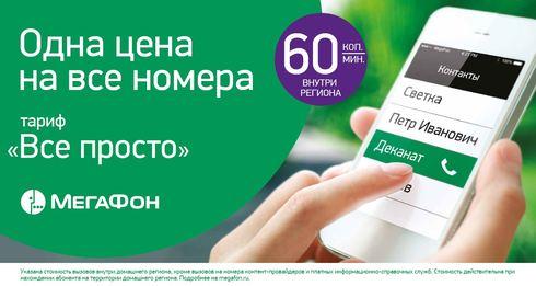 60 minūtēs izvērtē iespējas veidot uzkrājumus un ieguldīt - Nozares - Financenet - TVNET