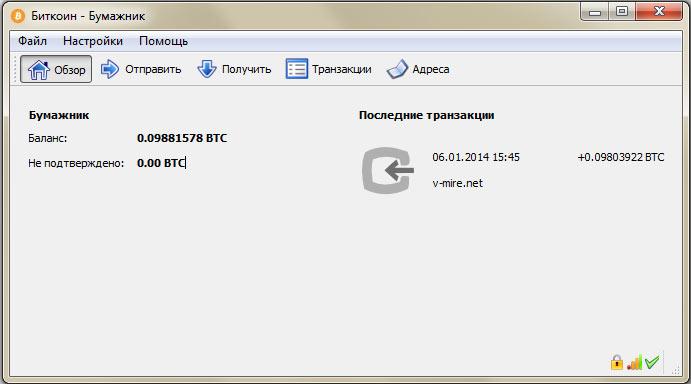 Opcija kā nopelnīt naudu ar bitcoin tirgotāju kas