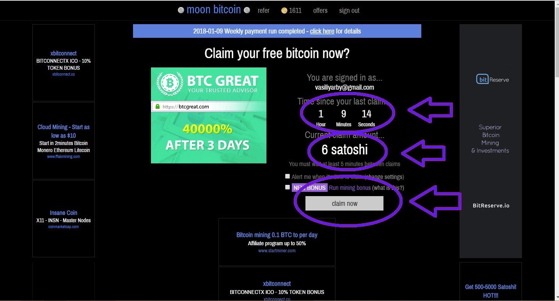 kā padarīt ātru bitcoin