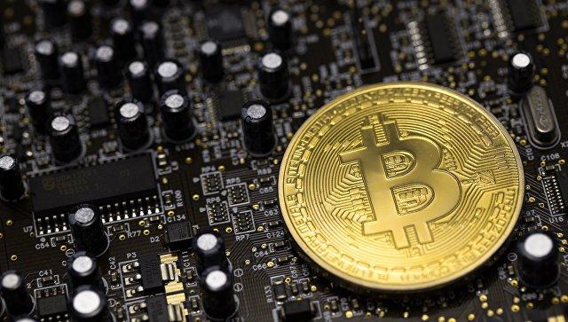 Bezmaksas Bitkoini [Piezīmes]
