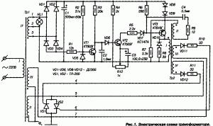 Drošības un regulējošās informācijas rokasgrāmata (Pixel 4a) - Pixel Phone Palīdzība