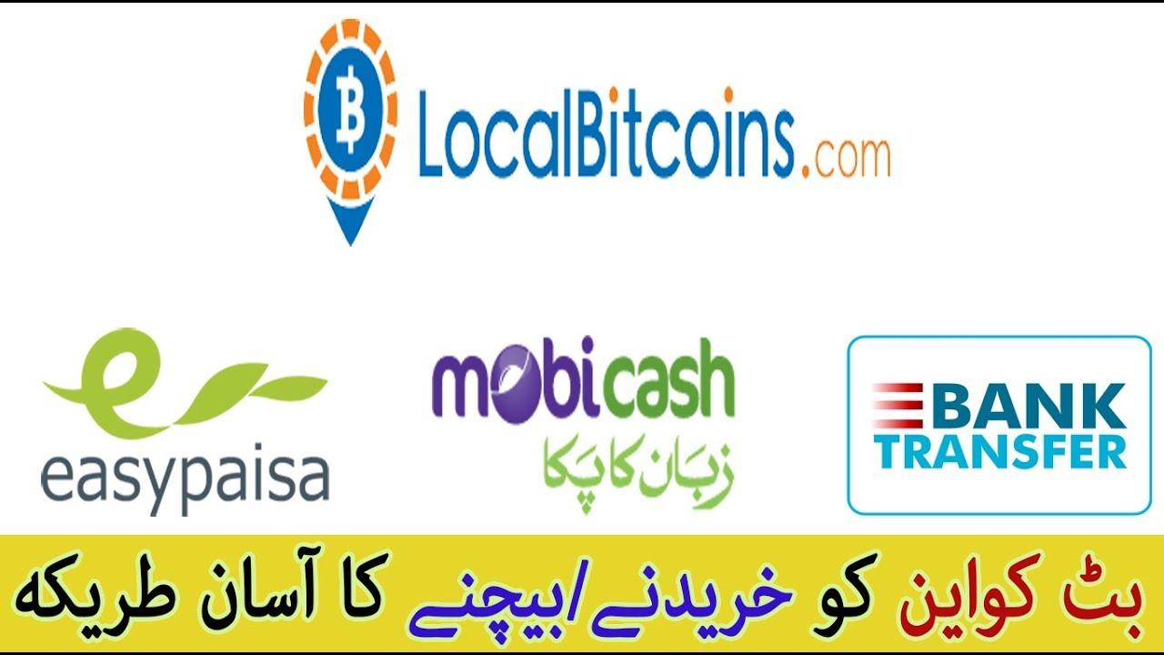 bitcoin investciju cena tirdzniecības sistēma bināro opciju meistaram