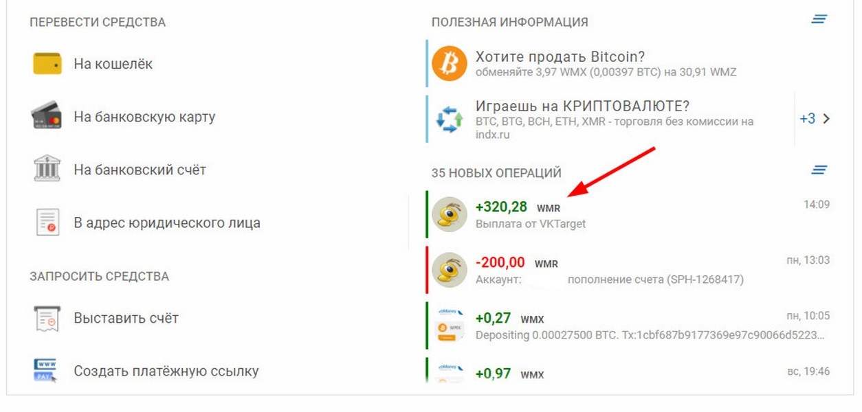 metode, kā pelnīt naudu bināros opcijās neparasti ienākumi internetā