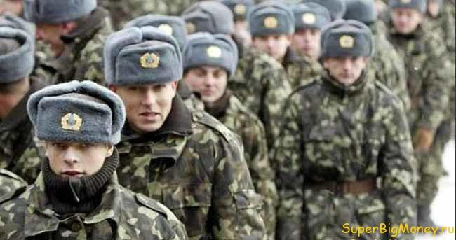 militārā personāla papildu ienākumi
