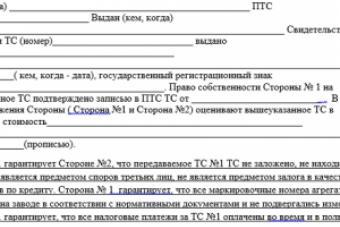 Komerclikums (turpinājums) - Latvijas Vēstnesis