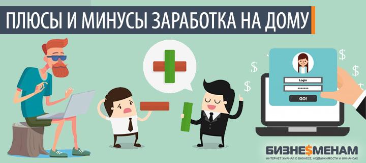 palīdzēt nopelnīt naudu gatavai visam