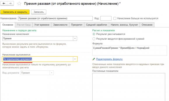 kļūt par ienākumu operatoru internetā binārās opcijas 250