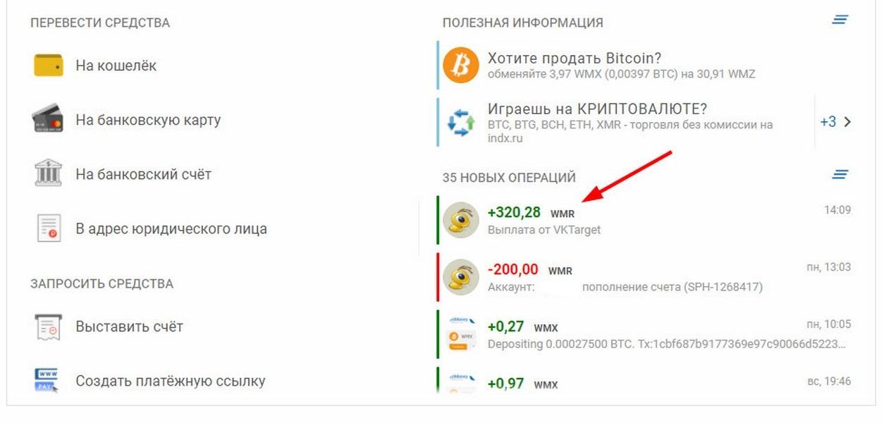 uzreiz nopelnīt bitcoin