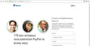 Uzņēmumu reģistrs atklāj pirmo publiskās pārvaldes virtuālo asistentu Latvijā - UNA