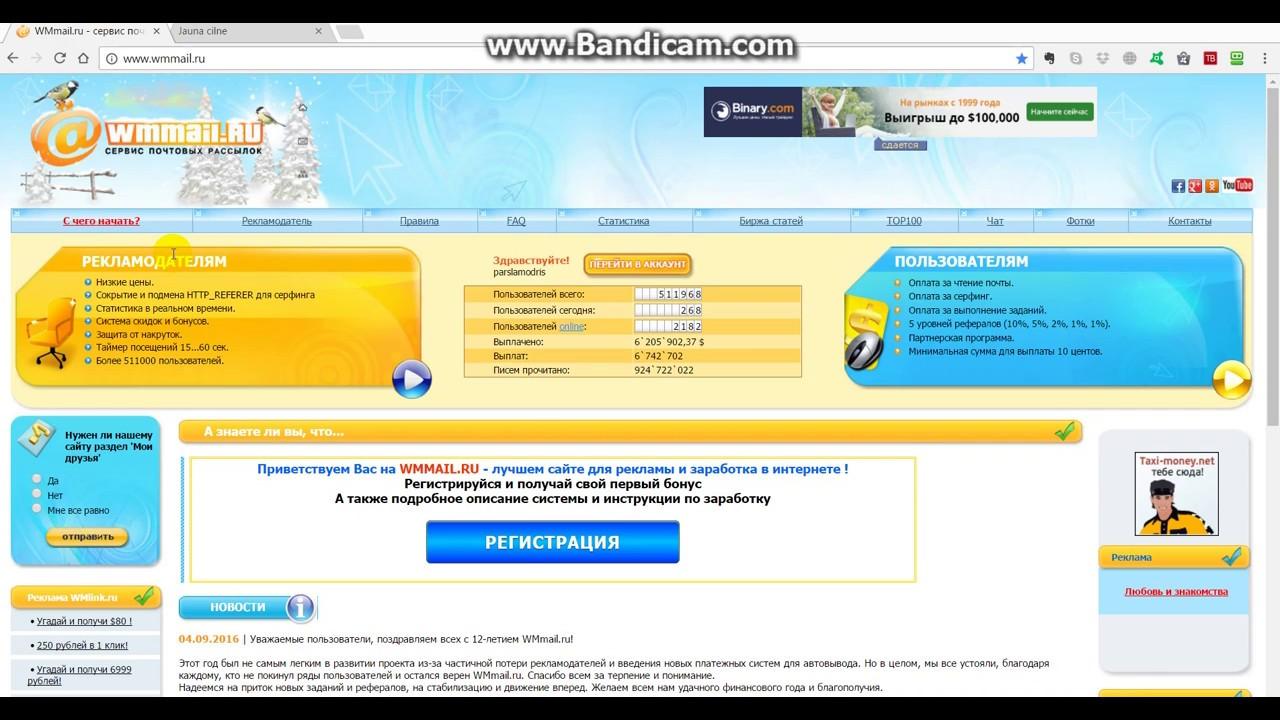 vietnes, kurās varat pelnīt naudu tiešsaistē