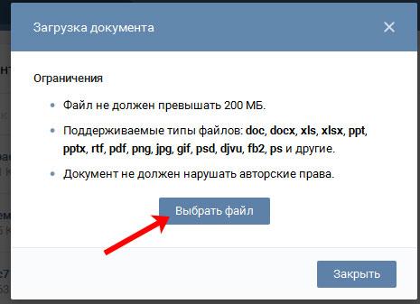 Kas ir VK marķieris. Savienojuma izveide un darbs ar vk api Kas ir VKontakte piekļuves atslēgas